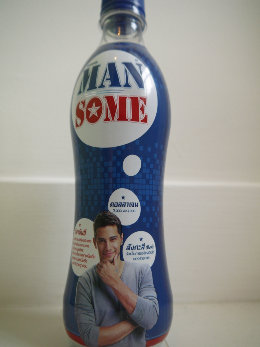 Monday Madness - the drink that makes you handsome (or Mansome)!