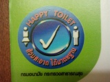 Monday Madness – Happy Toilet