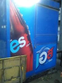 est cola