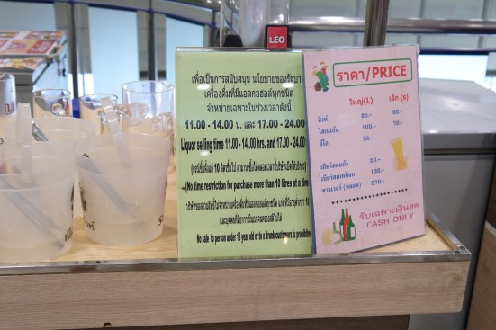 beer selling hours thailand