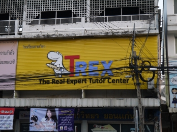 TREX tutoring service