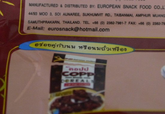 Euro snack email address