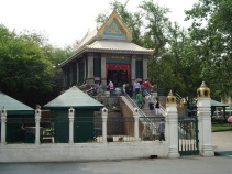 Phra Kahn Shrine