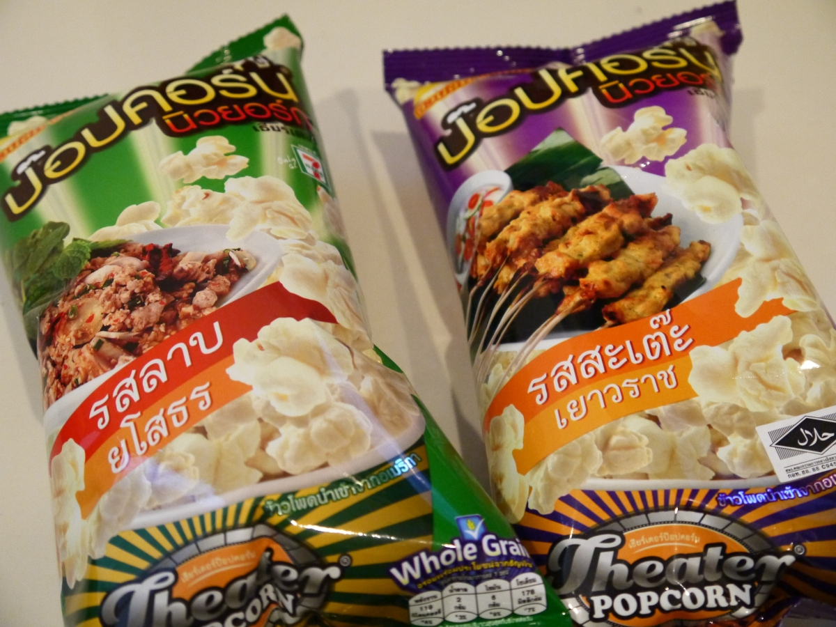 It's Food Time - 7-Eleven's Popcorn!