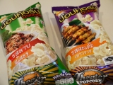 It's Food Time – 7-Eleven's Popcorn!